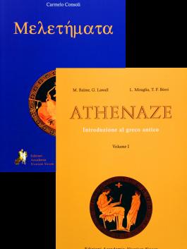 ATHÉNAZE I + MELETÉMATA I