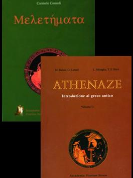 ATHÉNAZE II + MELETÉMATA II