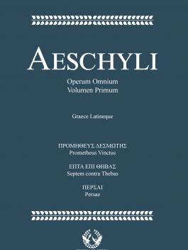 Aeschyli – Operum Omniun