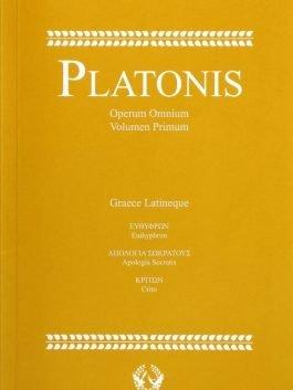Platonis Operum Omnium Volumen Primum