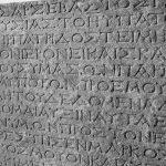Escrita grega na Grécia Arcaica